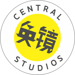 Central Studios Shanghai Photo Studio
